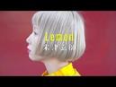 【歌詞付き】Lemon/米津玄師(Full Covered by あさぎーにょ)ドラマ『アンナチュラル』20027