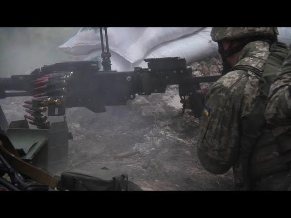 Обстрел из окопов по сепаратистам. 18