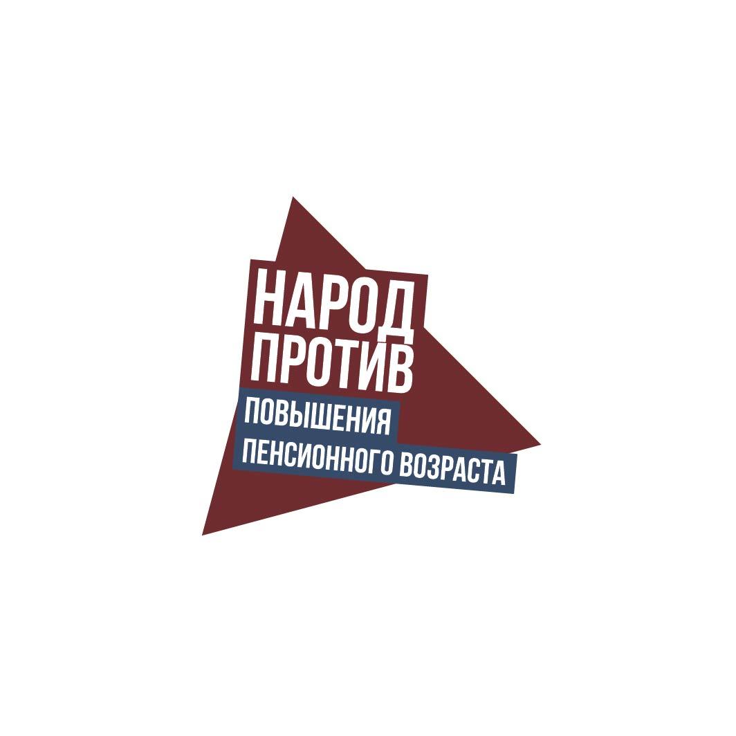 Афиша Калуга КАЛУГА ПРОТИВ повышения пенсионного возраста