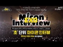 [WAO рус.саб] Micon Interview с EXO - The EℓyXiOn в Гонконге, 2