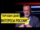 Россия не бизнес проект Михеев правдой РАССТАВИЛ все запятые и точки Возразить НЕВОЗМОЖНО