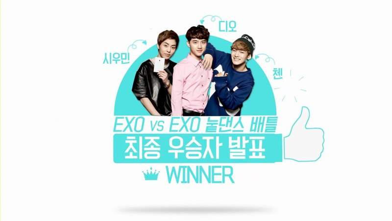 [놀면된다 SKT 눝] 최고의 눝 댄서를 뽑자! - EXO vs. EXO 댄스배틀 최종 승자는?