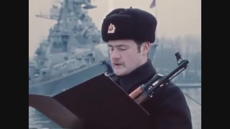 Военная присяга СССР. Служу Советскому Союзу!
