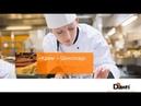 Dawn Foods Крем Шоколад