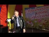 Я Попался на крючок - Игорь Огурцов