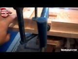 Овальный стол часть 2. Изготовление столешницы из массива. #Как дед учил (1)
