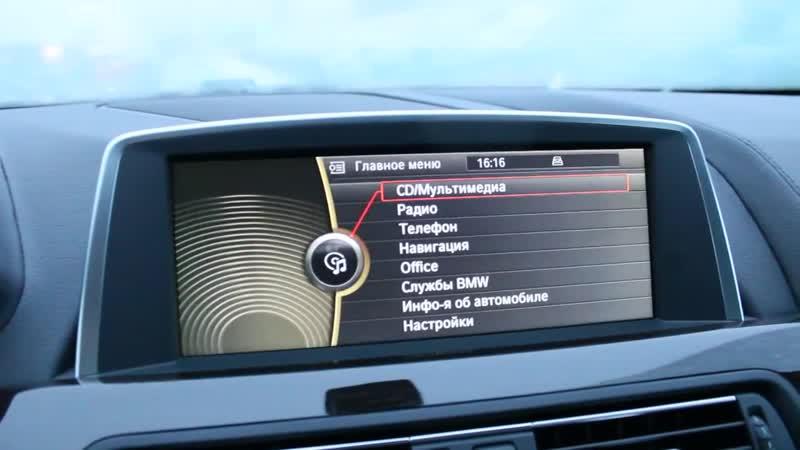 2012 БМВ 640i Гран Купе. Обзор (интерьер, экстерьер)