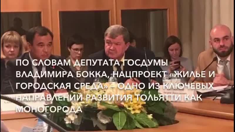Молодежь должна быть поддержана государством отметил Владимир Бокк