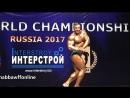 Vladimir Belousov - Владимир Белоусов - Class 3 - Prejudging - NABBA World Champ
