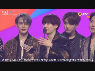 [rus sub][01.12.18] best artist of the year @ 2018 melon music awards