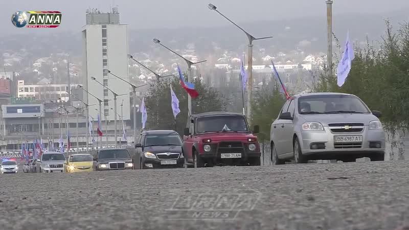 Автопробег в поддержку Пасечника и ОД «Мир Луганщине» состоялся в Луганске.