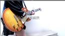 君の名は「前前前世 / RADWIMPS」を弾いてみました。【ギター】by mukuchi