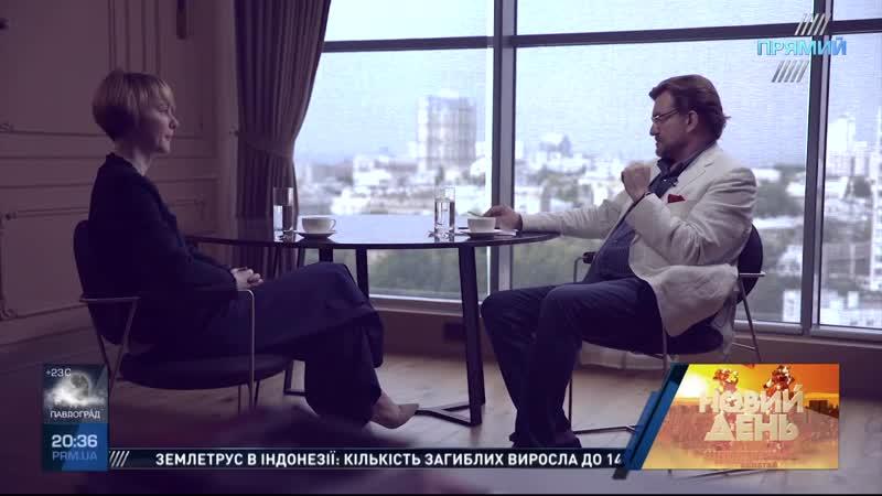 Кисельов Авторське 2018.07.29 Олена Зеркаль