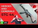 Немецкая фракция Heroes and Generals