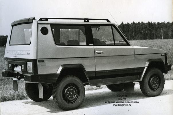 «УАЗ», попытавшийся стать Range Rover Этот автомобиль должен был стать родоначальником нового семейства внедорожников УАЗ. Его долго проектировали, строили и тестировали, сравнив в конце 1980-х