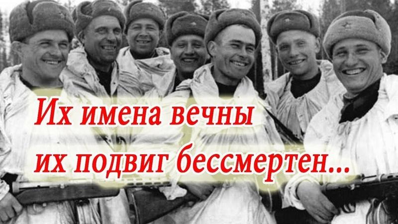 Герои фронтовой разведки. Костя Полундра