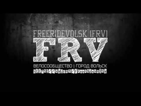 FreeRideVolsk FRV Катка 11 11 2018