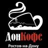 Кофе | Аренда кофемашин | Ростов-на-Дону