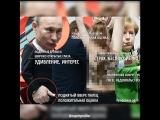 Как Путин голую грудь оценил... очень положительно