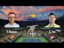 US Open Дель Потро Иснер Уильямс Плишкова Надаль Тим 1 4