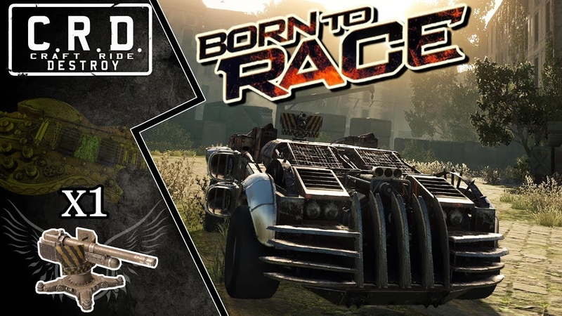 Crossout: [ Little Boy 6LB x1] BORN to RACE [ver. 0.9.70]