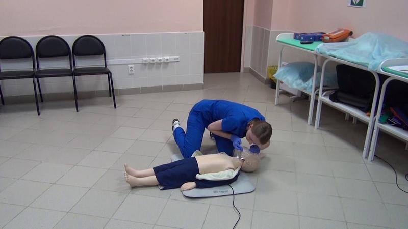 ПСА, Педиатрия, Сценарий №4 Базовая сердечно-легочная реанимация у детей