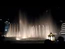 Танцующие фонтаны у Dubai Mall и Burj Khalif