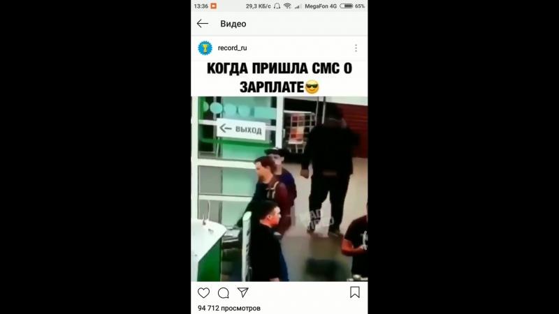 Аля Введенское)