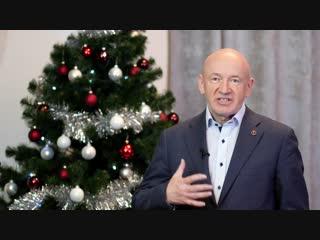Президент МТПП Владимир Платонов поздравляет с наступающим Новым Годом и Рождеством!