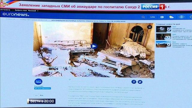 Вести в 20:00 • Генштаб: жертвами ударов коалиции в Мосуле стали 60 мирных жителей