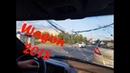 Вагон 2018 Ноябрьск