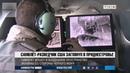 Самолет разведчик США заглянул в Приднестровье