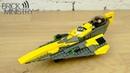 LEGO Star Wars 75214 ● Звездный Истребитель Энакина [Обзор]