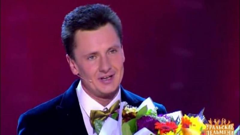 Максим Ярица - наш солист...(Отрывок из: Уральских пельменей).
