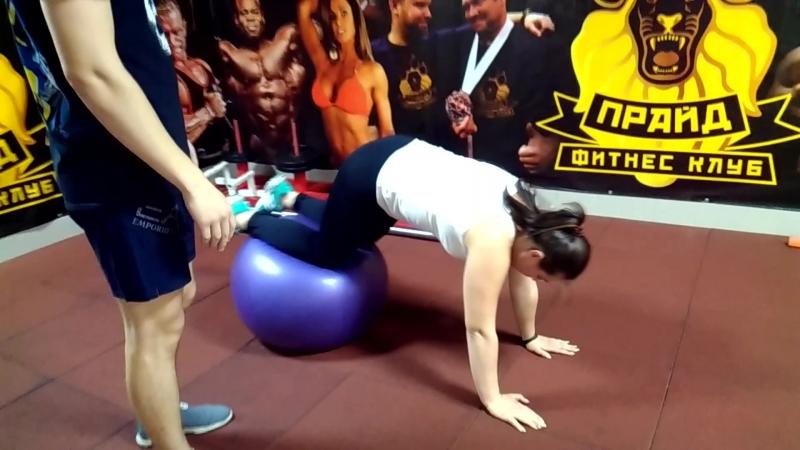Упражнение на пресс облегченный вариант с фитболом