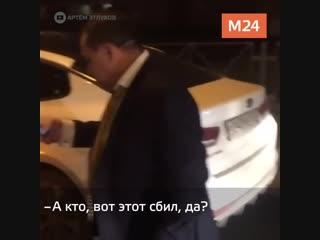 Пьяный краснодарский судья сбил девушку