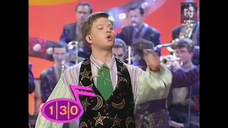 Угадай мелодию (15.07.1996)