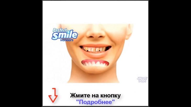 Уникальные виниры которые сделает вашу улыбку неотразимой