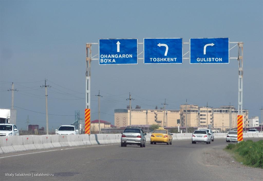 Поворот на Гулистан, Узбекистан, Самарканд 2019