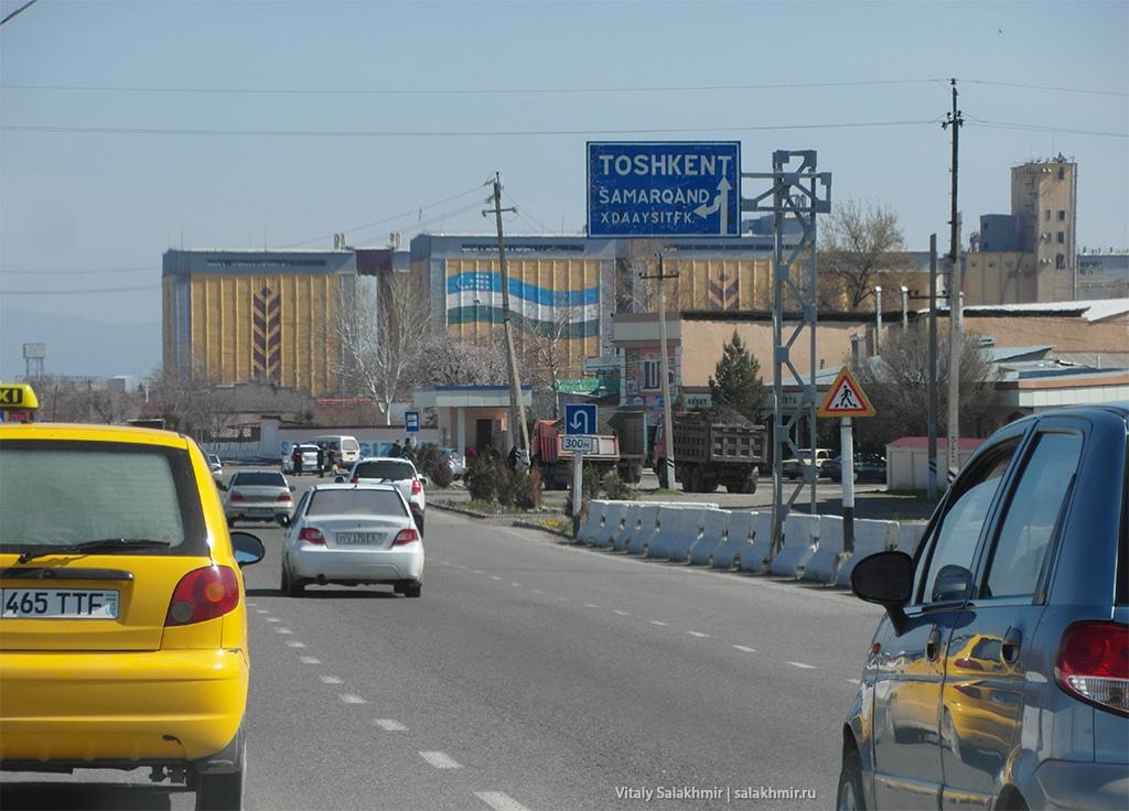 Проезд по Самарканду, Узбекистан 2019