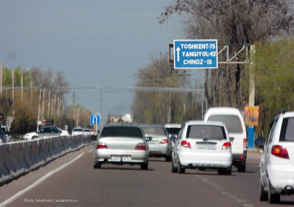 Расстояние до Ташкента, дорога от Самарканда 2019