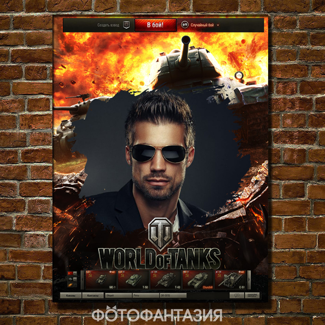 Постер в стиле World of tanks