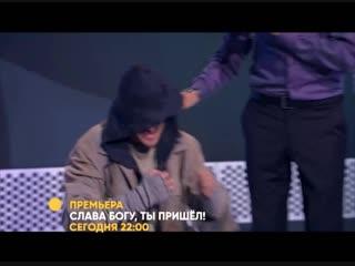 Импровизация Гарри Поттера и Максима Галкина | Слава Богу, ты пришел!