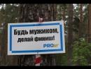 Тамбовский трейл 3 июня 2018 Ёлки-Палки