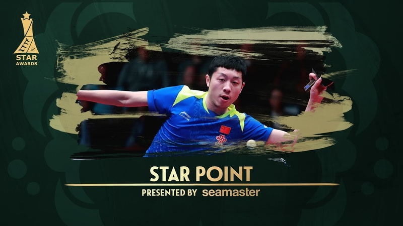 2018 ITTF Star Awards   Xu Xin - Star Point presented by Seamaster
