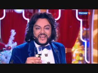 Филипп Киркоров и Николай Басков в Новогоднем параде звезд 2019