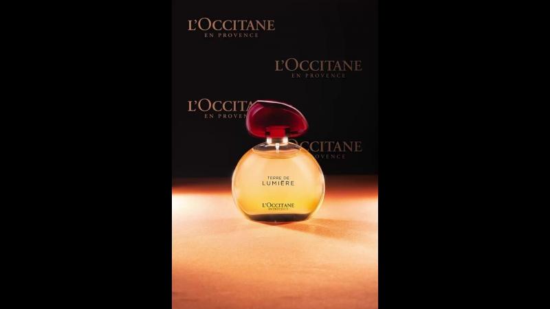 Аллея славы L'Occitane