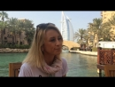 Cтрах переезда в ОАЭ чужую страну-Как переехать в ОАЭ-Эмиграция.mp4
