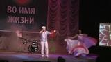 Сергей Дёмин и Русалина Полякова (Золотая колесница)