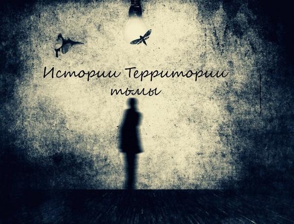 Жила у нас в деревне женщина по имени Степанида. Казалось, это милая, словоохотливая старушка. Однако все ее сторонились.